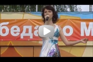 Екатерина Патругина. «Спасибо, жизнь!»