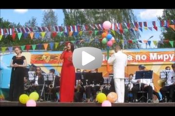 Городской духовой оркестр. «Севастопольский вальс»